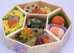藤袴(ふじばかま)  ¥1,300
