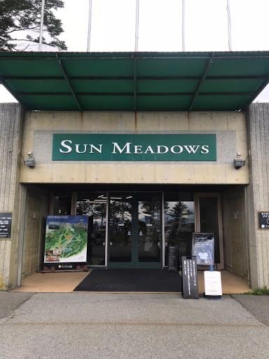 Sun Meadows